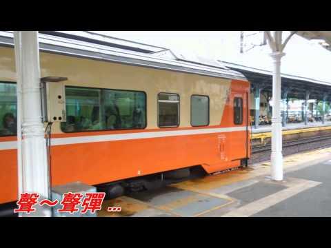 車站(張秀卿).mp4