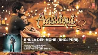 bhula dena bhojpuri version aashiqui 2 aditya roy kapoor shraddha kapoor