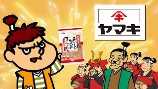 shirozeme提供獲得大作戦 超ppムービー 01 風雲吉田城 ヤマキさんわっしょい編