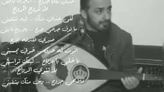 فرقة العبابيد ( محمد العبادي ) - خذني بقايا جروح