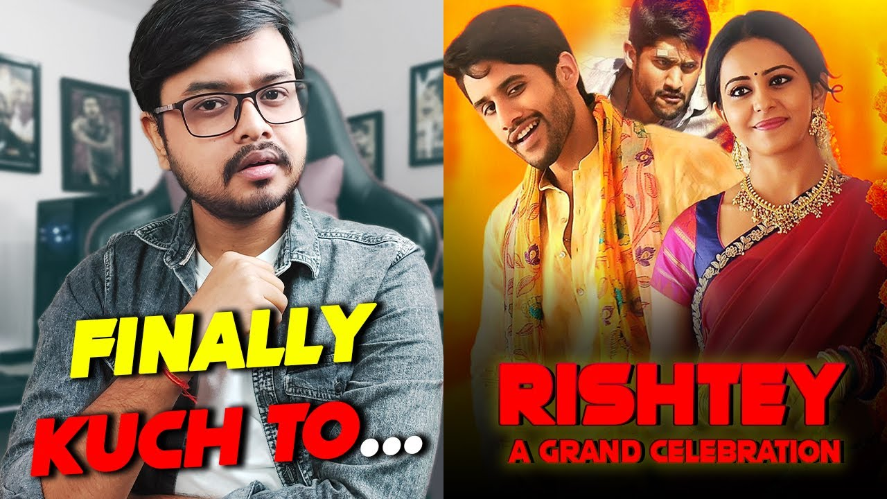Download Rishtey A Grand Celebration (Rarandoi Veduka Chudham) Movie Review In Hindi | Crazy 4 Movie