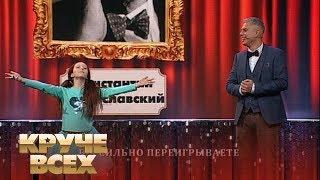 Скороговорный баттл - Мария Аглоткова vs. Андрей Доманский | Круче всех!