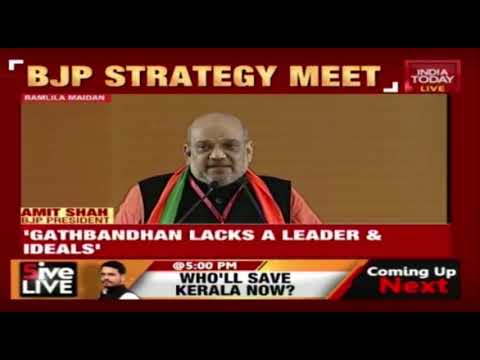 """India Was Unsafe Before BJP Govt"": Amit Shah Praises Modi Govt At BJP Strategy Meet"