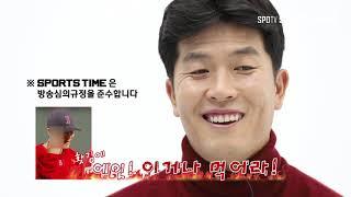 [KBO 리그] 김병현 선수 인터뷰 ②