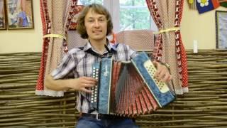 Подбор тональности для гармониста - Ля мажор
