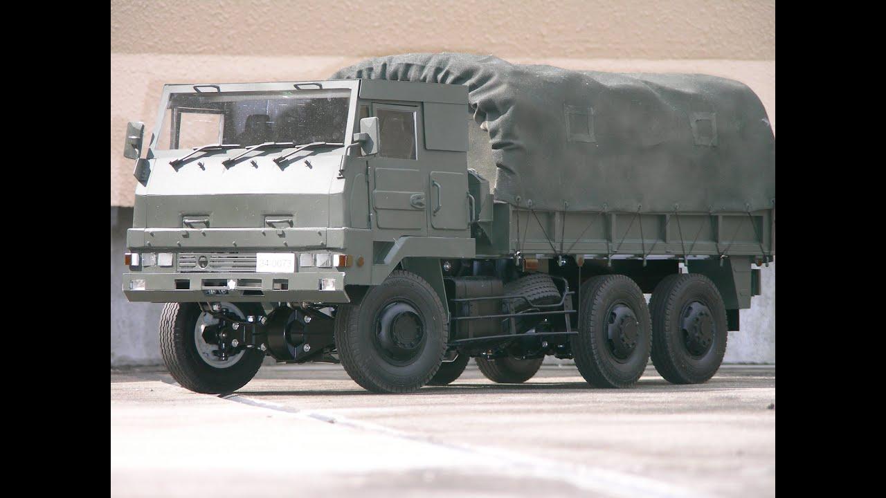 1/13 RC 自衛隊73式大型トラック...