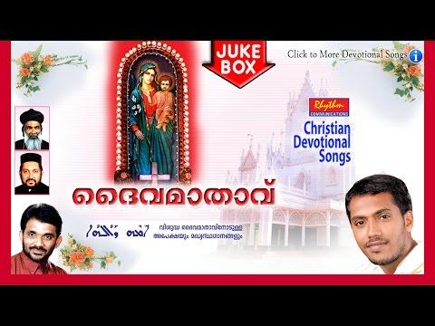 Christian Devotional Songs Malayalam   Dhaivamathavu   Non Stop Christian Songs Jukebox