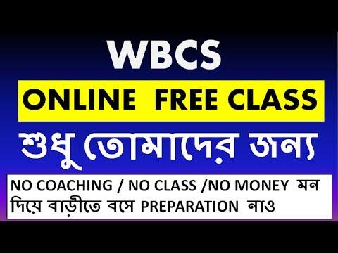 WBCS ONLINE  FREE CLASSES  STUDY FOR WBCS