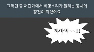 [아이큐 추리문제]  IQ를높여주는유명한 추리게임 3개!!