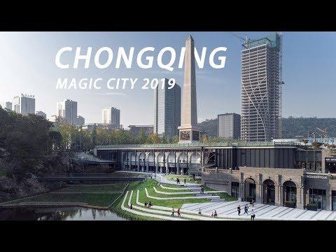 Chongqing:Magic City 2019