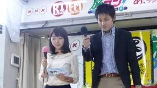 NHK「旅ラジ」の公開放送中の保里小百合さん2/2 2015/10/14撮影 ほり ...