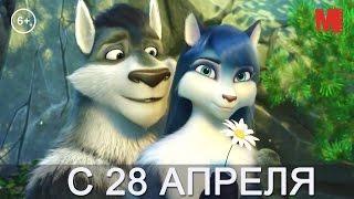 Официальный трейлер фильма «Волки и овцы: Бе-е-е-зумное превращение»
