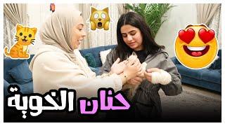 حنان تغلبت على خوفها بطلة - عائلة عدنان
