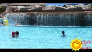 Отзывы отдыхающих об отеле Sierra Resort 5*  г. Шарм-Эль-Шейх (ЕГИПЕТ)