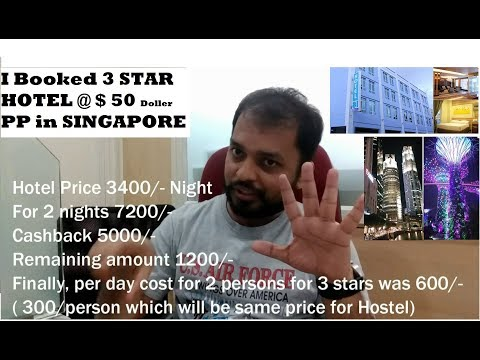 How to Cheapest way to book Flight & Hotel for Singapore | We2Tourist  | Episode 2|