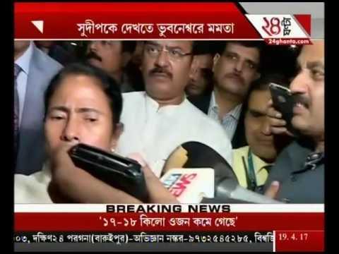 Rose Valley Scam: Mamata Banerjee meets ailing MPs in CBI custody at Bhubaneswar hospital