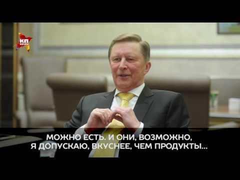 Сергей Иванов дал первое интервью после отставки