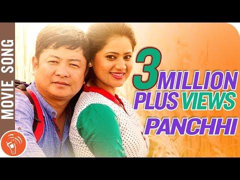 Panchhi - New Nepali Movie GHAMPANI Song 2017 Ft. Dayahang Rai, Keki Adhikari