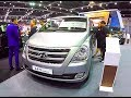 New 2018 VAN Hyundai H-1 Touring