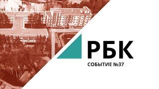 Новая школа в Стрижах   «Событие» №37_от 16.09.2019 РБК Новосибирск