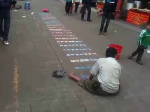 Most Artistic Beggar of China