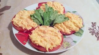Закуска на праздничный стол - помидор, сыр, морковь и чеснок.