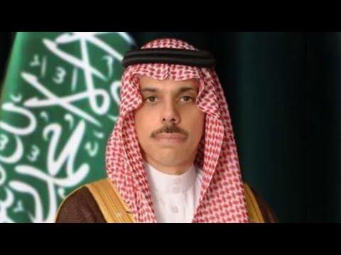 تعيين فيصل بن فرحان آل سعود وزيراً للخارجية السعودية  - نشر قبل 60 دقيقة