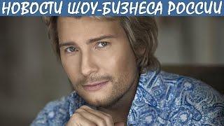 В сети появились фото сына Баскова, с которым он не виделся 10 лет. Новости шоу-бизнеса России.