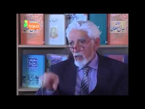 Origins of Old Persian (Avestan) With An Afghan Linguist - Part 2