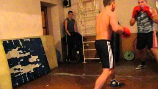 Спарринг бокс, первый раунд