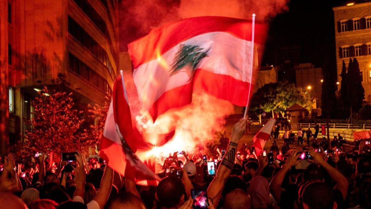 lebanese revolution 2019 مظاهرات ثورة لبنان