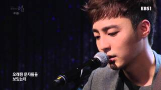 Watch Roy Kim Tear Drops video