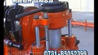 Малогабаритная буровая установка SM-100  с поршневым насосом до 180 метров(, 2013-04-01T23:36:23.000Z)