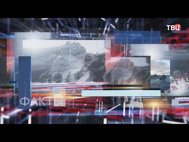 Специальный репортаж: Подземный полк