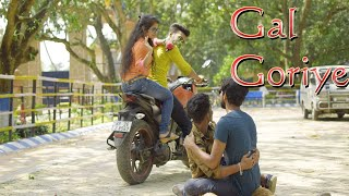 Gal Goriye - High Rated Gabru|Guru Randhawa |Cute Love Story|Hindi Song 2019 | story - Rakhi Paul