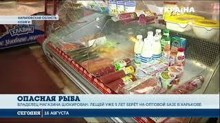 видео В Донецкой области – еще один случай ботулизма