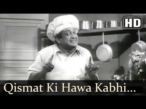 Qismat Ki Hawa Kabhi Naram  Albela Songs  Bhagwan Dada  Geeta Bali  C Ramchandra  Filmigaane