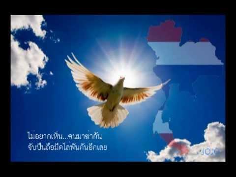 นกพิราบสีขาว - สมชาย นิลศรี รายการไทยแลนด์ก็อตทาเลนต์ 3