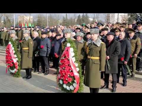 В Гомеле на Аллее Героев состоялся торжественный митинг, посвященный Дню защитников Отечества
