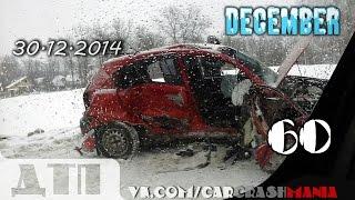 Подборка Аварий и ДТП от 30.12.2014 Декабрь 2014 (#60) / Car crash compilation December 2014