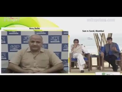 Manish Sisodia interview with Amitabh Bachchan, what we are doing for a cleaner Delhi.
