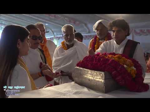 Highlights - Gau Maha Mahotsav 2018 Kalash Yatra Short Hodal Haryana