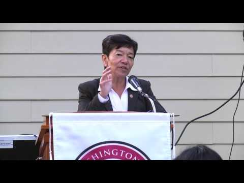 Washington State Supreme Court Justice Mary Yu, Welcome Address