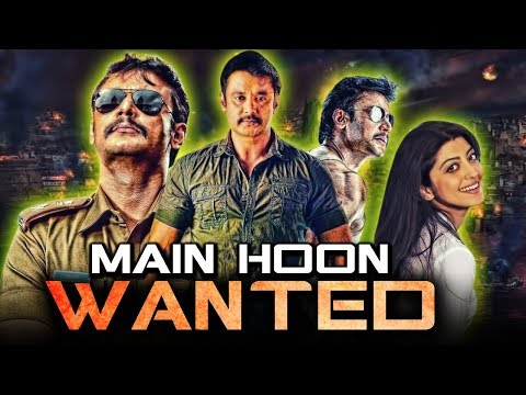 Main Hoon Wanted (Porki) Kannada Hindi Dubbed Full Movie | Darshan, Pranitha Subhash