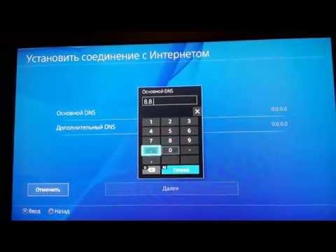 ps4 downloading error NW-31194-8