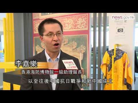 Last Emperor exhibition to open thumbnail