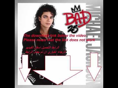 Download Album Bad For Michael Jackson Zip \ Zip تحميل البوم باد لمايكل جاكسون  بصيغة
