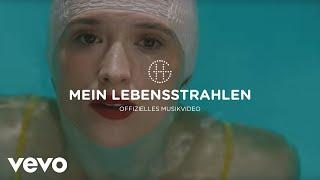 Herbert Grönemeyer - Mein Lebensstrahlen (Official Video)