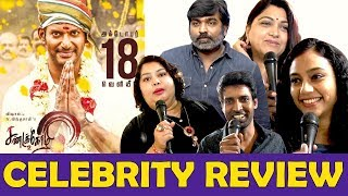 Sandakozhi 2 Celebrity Review | Vishal, Keerthy Suresh, Lingusamy, VaraLakshmi | Sandakozhi2 Review