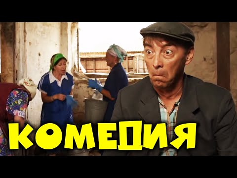 КОЛДЫРЬ-ФАНТАЗЁР - Фильм / Комедия. Семейное кино - Видео онлайн